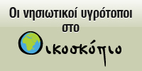 Oikoskopio